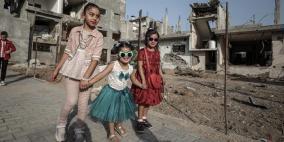 العيد في غزة
