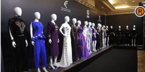 """منتدى سيدات الأعمال يطلق مجموعة أزياء """"طراز"""""""